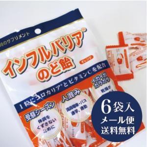 インフルバリア のど飴(10粒入)6袋セット  シアル酸 糖鎖 ツバメの巣 コロカリア