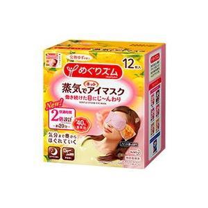 花王 めぐりズム 蒸気でホットアイマスク 完熟ゆずの香り(12枚入) |broadstage