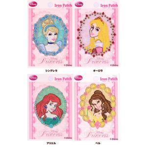 ワッペン プリンセス フレーム ディズニー アイロン 刺繍 キャラクター マーク プレゼント 服|broderie01