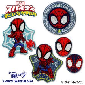 ワッペン スパイディとすごいなかまたち スパイダーマン ディズニー アイロン シール かっこいい 刺繍 キャラクター グッズ|broderie01