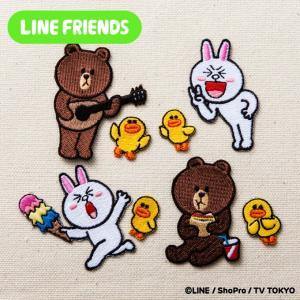 ワッペン LINE FRIENDS 大 アイロン シール かわいい 刺繍 キャラクター マーク プレゼント 服|broderie01