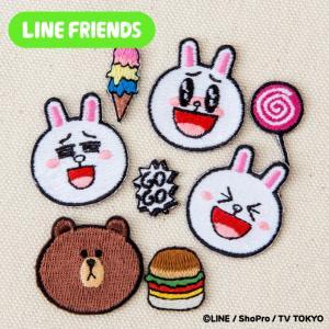 ワッペン LINE FRIENDS 小 アイロン シール かわいい 刺繍 キャラクター マーク プレゼント 服|broderie01