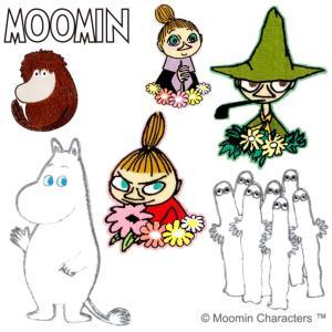 ワッペン MOOMIN ムーミン BIGワッペン 大 アイロン シール かわいい 刺繍 キャラクター マーク プレゼント 服|broderie01