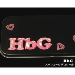刺繍 デコシール HbG エイチビージー ロゴ キャラ マーク プレゼント デコレーションシール スマホ 携帯 アイロン不可|broderie01