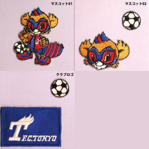 刺繍 デコシール Jリーグ サッカー FC東京 マスコット ロゴ マーク プレゼント デコレーションシール スマホ 携帯 アイロン不可|broderie01