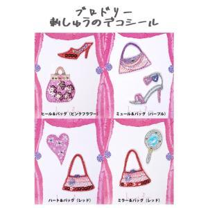 刺繍 デコシール バッグ マサキリョウ マーク プレゼント デコレーションシール スマホ 携帯 アイロン不可|broderie01
