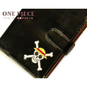 刺繍 デコシール ONEPIECE ワンピース 海賊旗 キャラ マーク プレゼント デコレーションシール スマホ 携帯 アイロン不可|broderie01