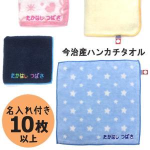 今治タオルは一定の品質を超えた物しか製品化されず、また、商品化されたものには認定マークが付くほど、こ...