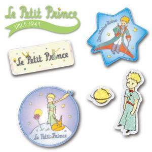 ワッペン 星の王子さま アイロン シール かわいい 刺繍 キャラクター マーク プレゼント 服|broderie01