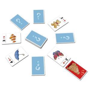 メーカー:AMIGO(ドイツ)  サイズ:紙製カード:5.6×8.7cm  メーカー推奨年齢:5才〜...
