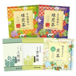 煎茶 玄米茶 有機栽培 深蒸し茶 抹茶入煎茶 低カフェイン 日本茶お試しセット(秋) ブルックス BROOK'S |brooks