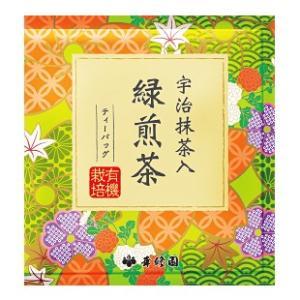 抹茶 煎茶 緑茶 有機 有機栽培 宇治抹茶入緑煎茶ティーバッグ 30袋◆国産 ブルックス BROOK'S BROOKS|brooks