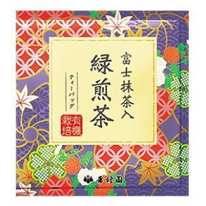 抹茶 煎茶 緑茶 有機栽培 富士抹茶入緑煎茶ティーバッグ 30袋◆国産 ブルックス BROOK'S ...
