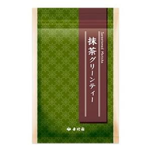 抹茶 粉末茶抹茶 グリーンティー 200g 粉末茶 国産 ブルックス BROOK'S BROOKS|brooks