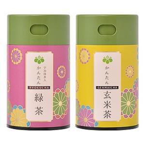 緑茶 宇治抹茶入 粉末茶 かんたん緑茶 玄米茶 セット 粉末茶 国産 ブルックス BROOK'S brooks