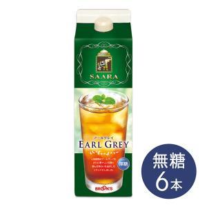 季節限定◆ブルックス  リキッド紅茶アールグレイ 無糖 6本セット アイスティー[BROOKS/BROOK'S] brooks