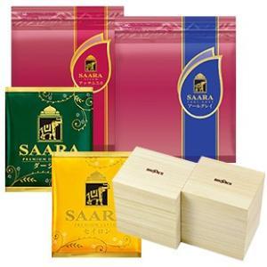 ブルックス 桐のお茶箱2個付!人気のバラエティ紅茶4種セット brooks