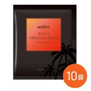 ブルックス ドリップバッグ バリオリエンタルブレンド 10袋 プレミアムローストコーヒー