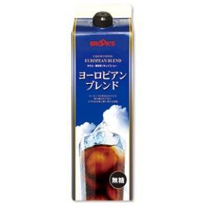 アイスコーヒー コーヒー リキッドコーヒー ヨーロピアンブレンド 無糖 12本 ブルックス BROOK'S BROOKS|brooks