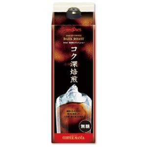 アイスコーヒー コーヒー リキッドコーヒー コク深焙煎 無糖 12本 ブルックス BROOK'S BROOKS|brooks