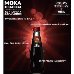 コーヒー エスプレッソ 炭酸飲料 250ml 1本 モカ インスティンクト ブルックス BROOK'S BROOKS brooks 04