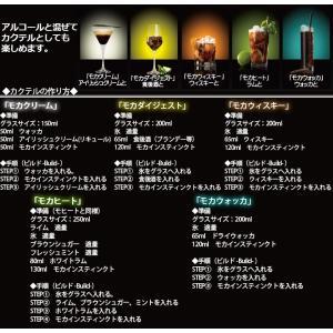 コーヒー エスプレッソ 炭酸飲料 250ml 1本 モカ インスティンクト ブルックス BROOK'S BROOKS brooks 05