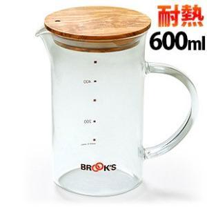 ブルックス ダブルドリップピッチャー 耐熱 600ml 水出しやドリップバッグコーヒーに