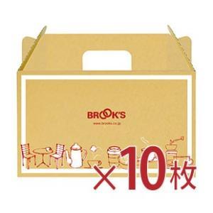 プチギフトBOX 10枚組 ギフトボックス 小分け用 手土産用  ブルックス BROOK'S|brooks