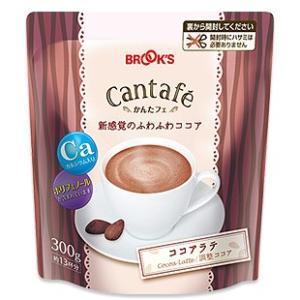 ココア ミルクココア カルシウム ポリフェノール ココアラテ大袋 300g かんたフェ ブルックス BROOK'S|brooks