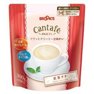 ミルクティー 紅茶 ラテ  大袋 300g かんたフェ ブルックス BROOK'S|brooks