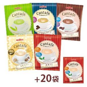 ココアラテ 抹茶カプチーノ  珈琲カプチーノ 豆乳カフェ 紅茶ラテ 50周年 かんたフェ 秋のふんわり5種セット ブルックス BROOK'S |brooks