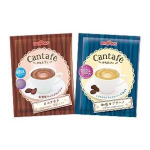 コーヒー 珈琲 ココア カプチーノ カルシウム ポリフェノール ココアラテ かんたフェ人気の2種セット ブルックス BROOK'S|brooks