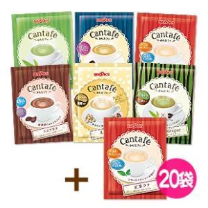 かんたフェ 秋のふんわり6種お得なWセット 抹茶 珈琲 コーヒー 紅茶 ココア 豆乳 インスタントコーヒー ブルックス BROOK'S|brooks