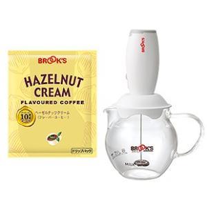 コーヒー ドリップバッグ ヘーゼルナッツ 電動クリーマー フレーバー こうばしい香りを楽しむカフェクリーマーセットブルックス BROOK'S brooks