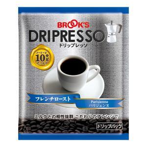 コーヒー ドリップバッグコーヒー ドリップコーヒー 珈琲 10g ドリップレッソ フレンチロースト パリジェンヌ  20袋 エスプレッソ ブルックス BROOK'S BROOKS|brooks