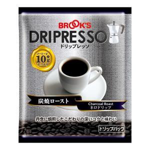 ブルックス ドリップレッソ 炭焼ロースト〜ネロドリップ〜 20袋 ドリップバッグコーヒー エスプレッソ BROOK'S BROOKS
