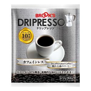 ブルックス ドリップレッソ カフェインレス〜眠れる森のコーヒー 20袋 ドリップバッグコーヒー エスプレッソ BROOK'S BROOKS