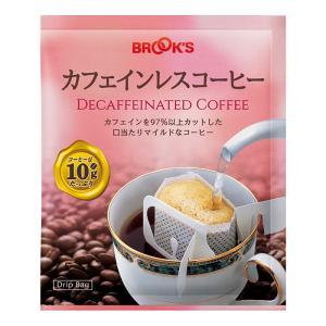 コーヒー ドリップコーヒー ドリップバッグコーヒー 珈琲 10g カフェインレスコーヒー 70袋  ブルックス BROOK'S BROOKS  |brooks