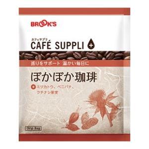 コーヒー 珈琲 ドリップバッグコーヒー ドリップコーヒー ドリップバッグ カフェサプリ ぽかぽか珈琲 31袋 ブルックス BROOK'S BROOKS|brooks