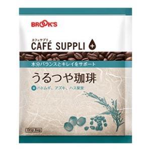 コーヒー 珈琲 ドリップバッグコーヒー ドリップコーヒー ドリップバッグ カフェサプリ うるつや珈琲 31袋 ブルックス BROOK'S BROOKS|brooks