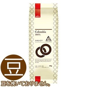 コーヒー レギュラーコーヒー 珈琲 【豆】コロンビア500gお買得セット ブルックス BROOK'S 500g×5袋|brooks