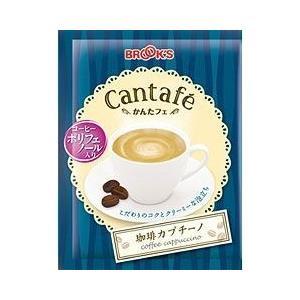 ギフト のし対応コーヒー 珈琲 カプチーノ 100袋  かんたフェ 粉末飲料 ブルックス BROOK'S|brooks