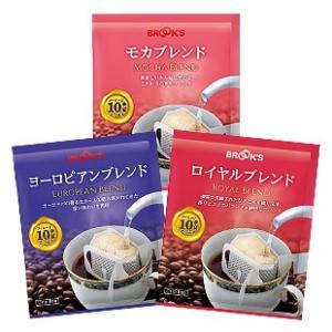 送料無料 のし対応 2016ウィンターギフトコレクション ブレンドコーヒー3種セット ドリップバッグコーヒー ブルックス
