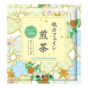 のし対応 ギフト 煎茶 日本茶 緑茶 低カフェイン煎茶 ティーバッグ 40袋 ブルックス BROOK'S brooks
