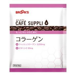 コーヒー 珈琲 ドリップコーヒー ドリップバッグコーヒー ドリップバッグ カフェサプリ コラーゲン 31袋 ブルックス BROOK'S BROOKS|brooks
