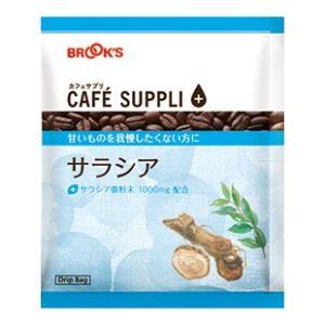 コーヒー ドリップコーヒー ドリップバッグ サラシア カフェサプリサラシア31袋 健康コーヒー ブルックス BROOK'S BROOKS|brooks