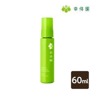 化粧水 全身用 グリーンティー モイストローション 60ml  ブルックス BROOK'S|brooks