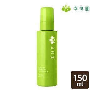 化粧水 全身用 モイストローション 150ml  ブルックス BROOK'S|brooks