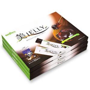 コーヒーゼリー スティックタイプ ポリフェノール 美JELLY ビジェリー 3箱セット ブルックス BROOK'S|brooks