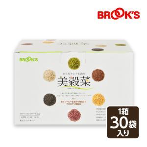 健康 美容 ダイエット 置き換え ドリンク 食物繊維 クロロゲン酸 美穀菜 びこくさい からだキレイ化計画 ブルックス BROOK'S|brooks